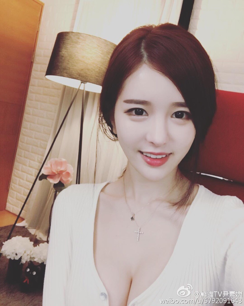 Yoon So Won Sexy Picture and Photo