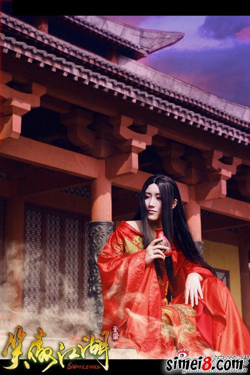 Cosplay people play 繹 laugh aojiang Lake Lord Fang is not happy