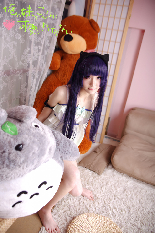 My sister where there is such a black 貓 pyjama ver. cosplay。