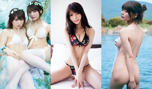 G cup side milk nude and swimsuit gravure image 383 sheets of Sayaka Similar