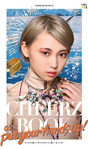 """""""Gravure"""" of beautiful ❤ who must buy the cover is too cute!"""