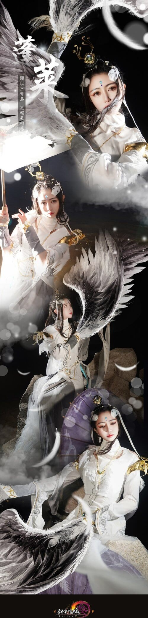 Beautiful cosplay from China