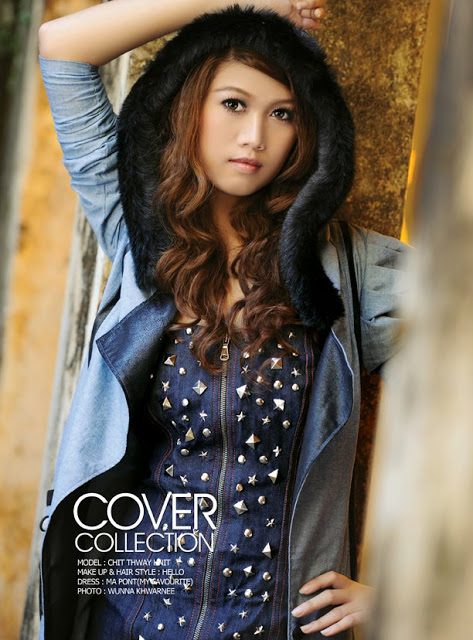 New Face Model: Chit Thway Hnit's Fashion Photos