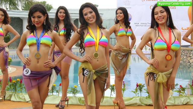 Fitness & Lifestyle Competition of Miss Golden Land Myanmar 2015