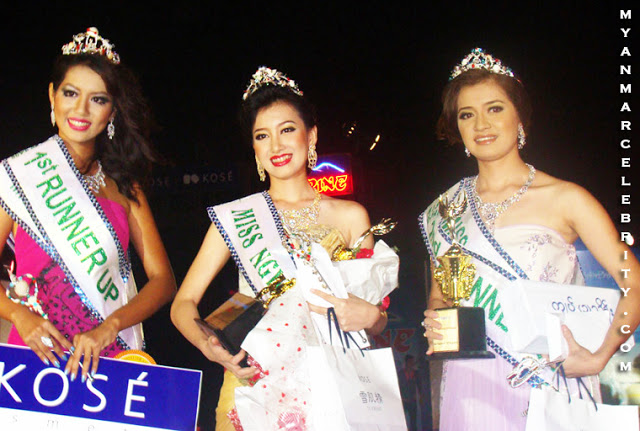Exclusive Photos: Winners of Miss Ngwe Saung Beauty Contest 2010